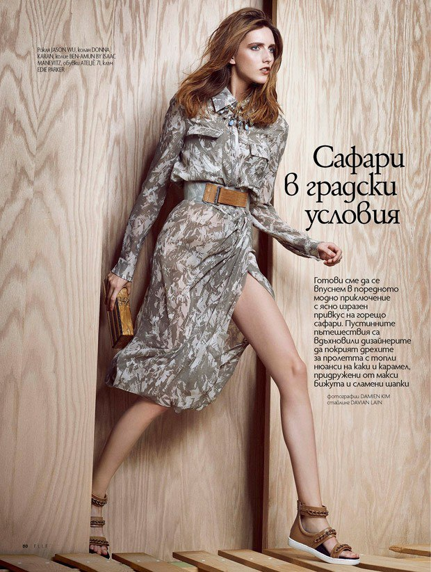 Iris Egbers for ELLE Bulgaria by Damien Kim & DaVian Lain 4