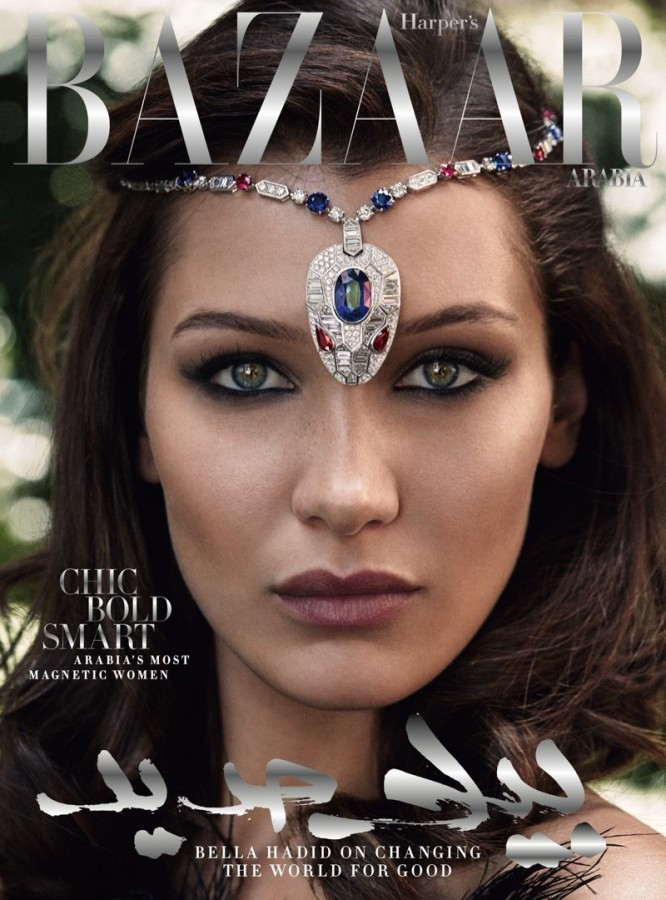 Bella Hadid for Harper's Bazaar Arabia by Victor Demarchelier 3