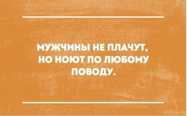 no comments