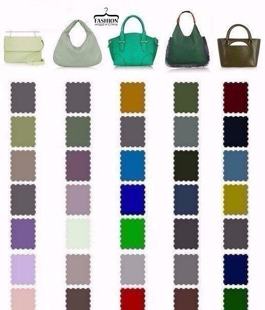 Какого цвета туфли подобрать к сумочке